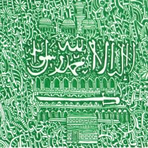 Saudi Arabia (2012)