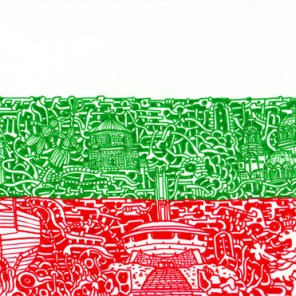 The Bulgaria (2014)