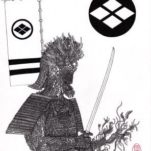 Samurai (2016)