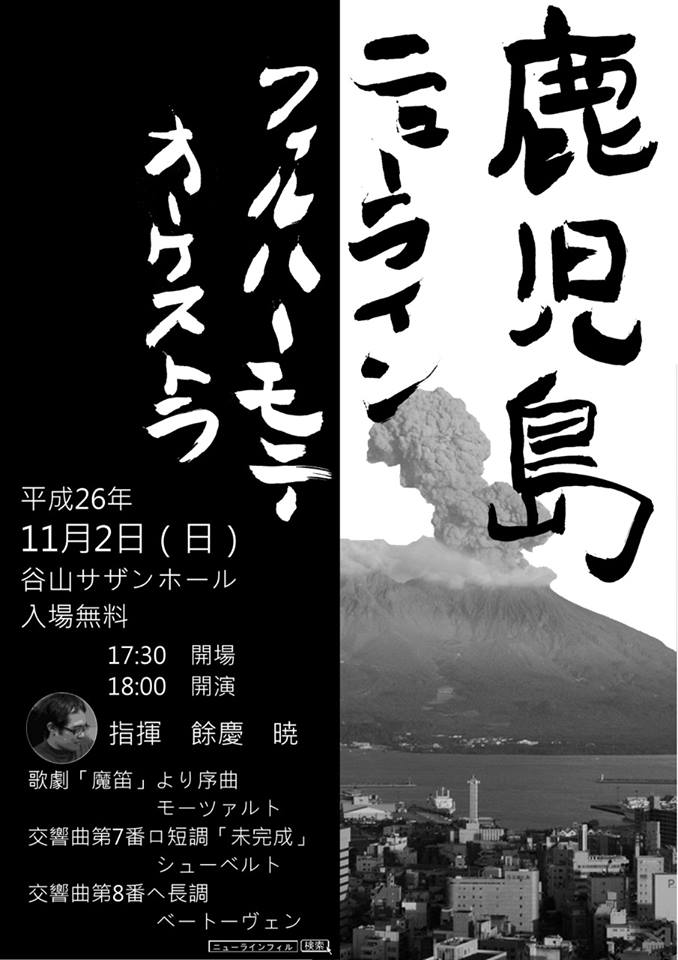 141102_KNP_flyer