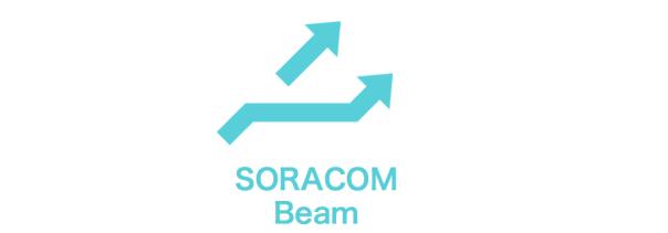 soracom_beam
