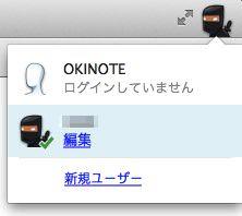 user change