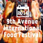 NY最大規模のB級グルメの祭典『9th Avenue International Food Festival』
