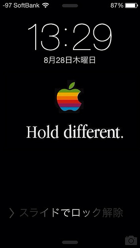 iPhone スマホ  拡大方法