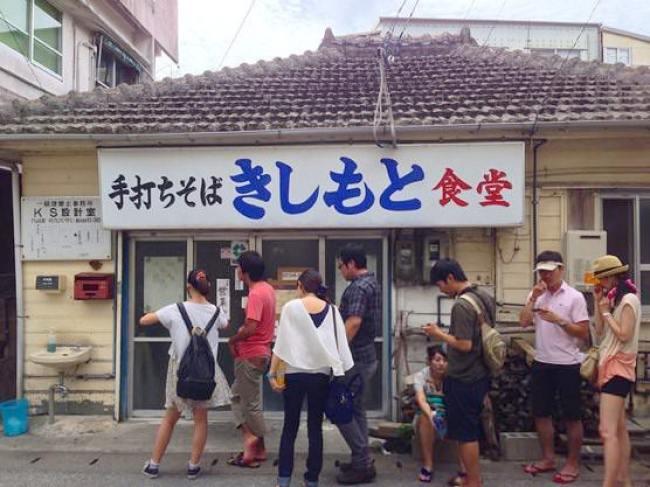 沖縄  名護  本部  きしもと食堂