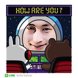 海外限定 LINE 公式アプリ LINE Selfie Sticker