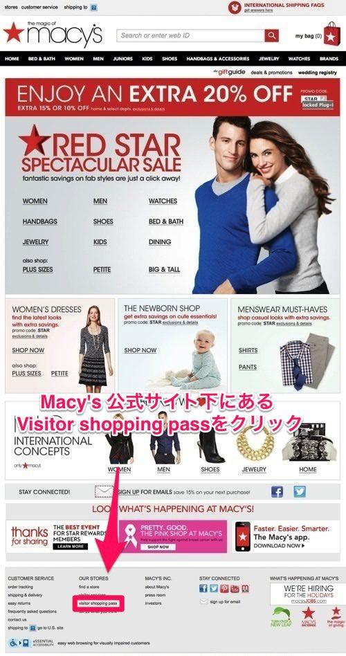 Macy's ショッピング Webサイト