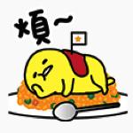 第3弾!海外のLINEスタンプ 〜台湾編〜