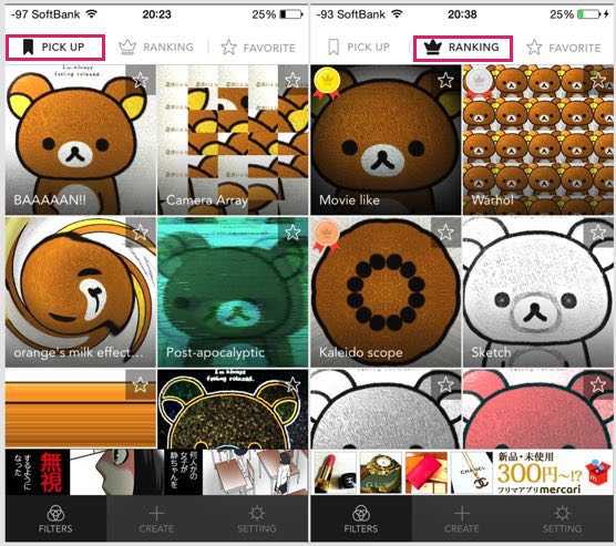 iPhoneカメラアプリ「Filters」画面