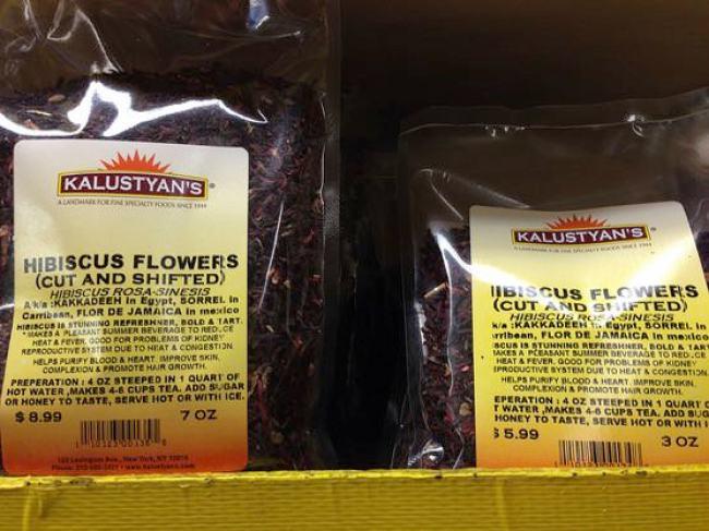 スパイス専門店『KALUSTYAN'S』