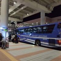 深夜便でも大丈夫!関西国際空港から大阪市内のアクセスはリムジンバスが便利