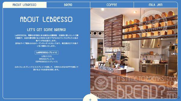 食パン専門店『LeBRESSO』
