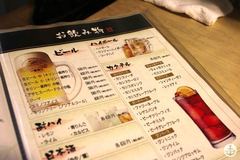 福岡モツ鍋「一藤」