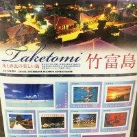 花と赤瓦の美しい島-竹富島