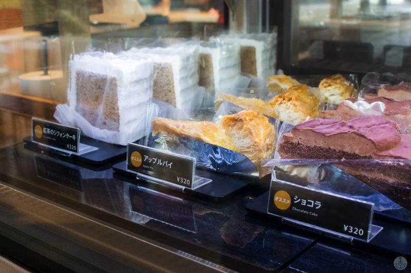 マックカフェ バイ バリスタのケーキ