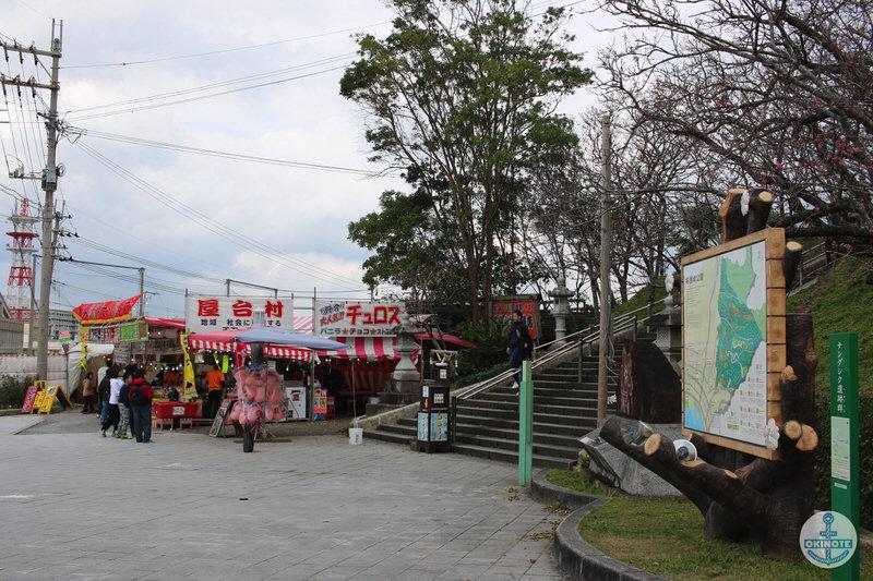名護中央公園入り口 桜まつりの様子