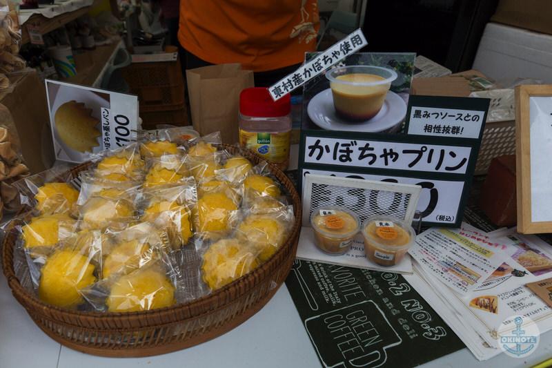 第35回東村つつじ祭り