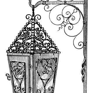 Victorian Wrought Iron Lamp