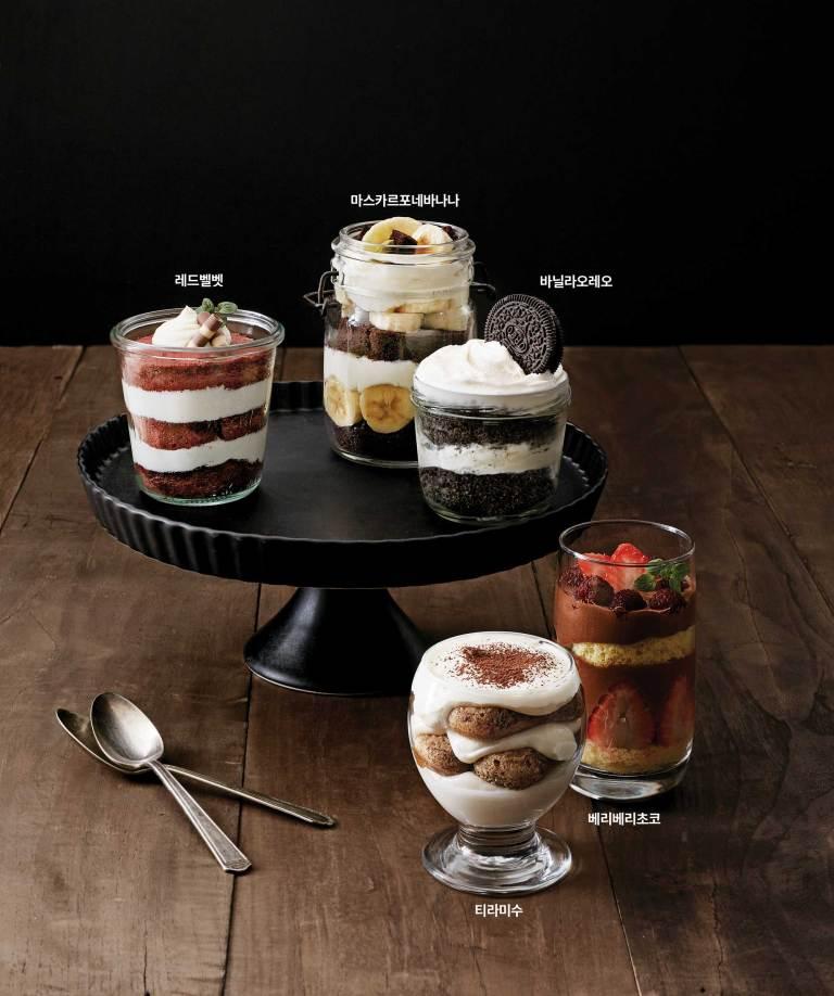 5가지 보틀케이크 만들기