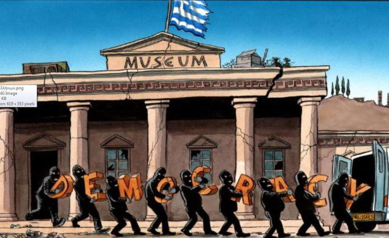 Με νόμο χρεώνουν στους Έλληνες τα δάνεια των κομμάτων