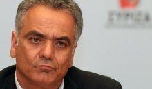 Κάλεσμα ΣΥΡΙΖΑ για συγκεντρώσεις στις παρελάσεις