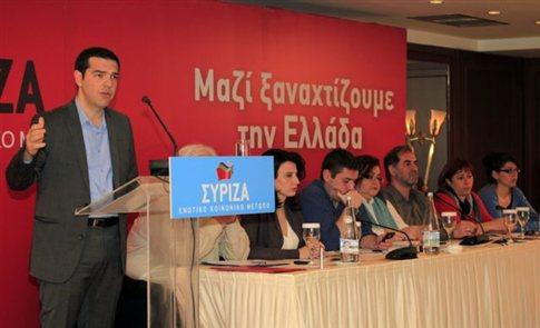 Τσιπρας συνεδριο