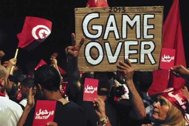 Τυνησια ταραχες