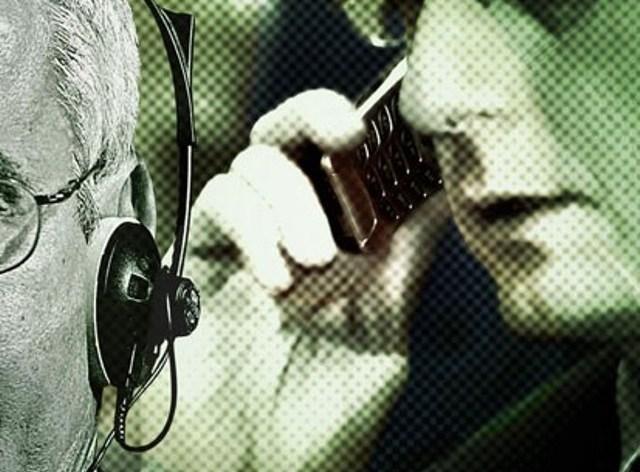 παρακολουθηση τηλεφωνου