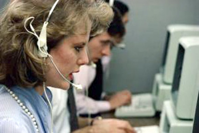 τηλαφωνικη εταιρια