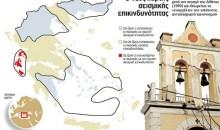 Ο χάρτης των πιθανών στόχων του Εγκέλαδου στα επόμενα δέκα χρόνια (photo)