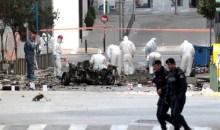 Η ΕΛ.ΑΣ. βλέπει Μαζιώτη πίσω από το χτύπημα στην Τράπεζα της Ελλάδος