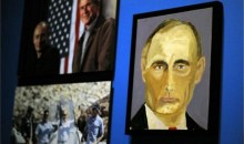 Τζορτζ Μπους ο…ζωγράφος – Η πρώτη του έκθεση με καμβάδες με ξένους ηγέτες (photos)