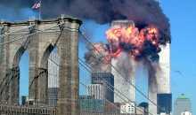Μνήμες από το 9/11 δια χειρός FBI