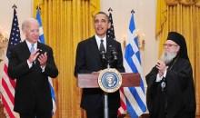 Ο Ομπάμα υποδέχθηκε τους ομογενείς στο Λευκό Οίκο – «Για μια μέρα είμαστε όλοι Έλληνες»