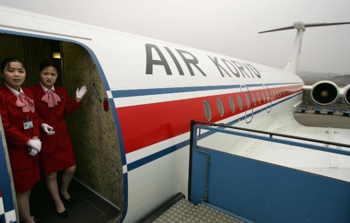airkoryo-airport-large