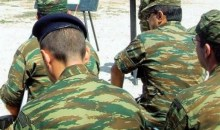 Αυτοκτόνησε 28χρονος επαγγελματίας οπλίτης στη Μυτιλήνη εν ώρα υπηρεσίας