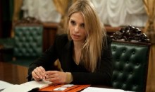 Η πανέμορφη κόρη της Γιούλια Τιμοσένκο – Από τα πάρτι και τη ροκ στα σαλόνια της πολιτικής (photos)
