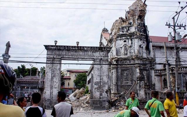 filippines seismos