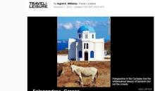 Η Φολέγανδρος στα επτά ομορφότερα χωριά της Ευρώπης, σύμφωνα με το CNN