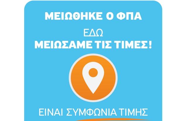 fpa_estiasi_sima