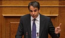 Μείωση των βουλευτών θέτει προς συζήτηση ο Κυριάκος Μητσοτάκης