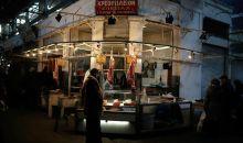 Ποια είναι η επόμενη μέρα για την αγορά Μοδιάνο;