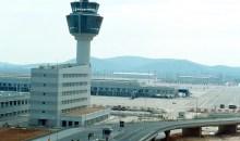 Αεροδρόμιο «Ελ. Βενιζέλος»: Ενδιαφέρον για αγορά του πλειοψηφικού πακέτου από Κίνέζους