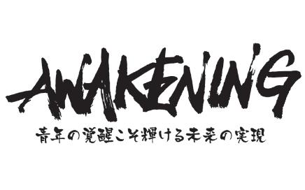 logo_eyecatch