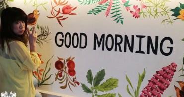 《美食*新北新莊區》Good Morning。藍色彩繪風,晚上也吃的到超實惠輕食咖啡。