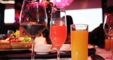 《美食*台北大同區》君品酒店亮廳 婚禮菜色紀錄,奢華宮廷風格