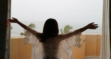 《住宿*花蓮市 》拉維洛海洋民宿。南義古典鄉村風海景大套房