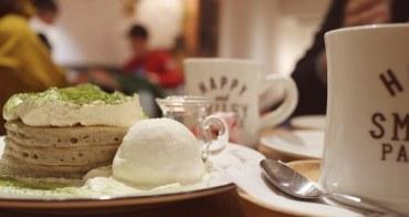 《台北鬆餅》九州鬆餅松菸店|抹茶祭開跑,九州抹茶提拉米蘇鬆餅齒頰留香!