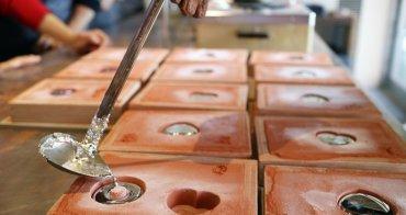 《日本北陸旅遊》能作鑄物 錫器製作體驗課程,自己的紙鎮自己作!