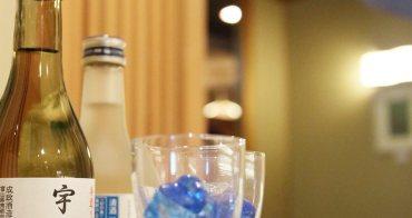 《日本北陸住宿》宇奈月國際飯店|富山黑部市溫泉飯店|日式早餐會席料理